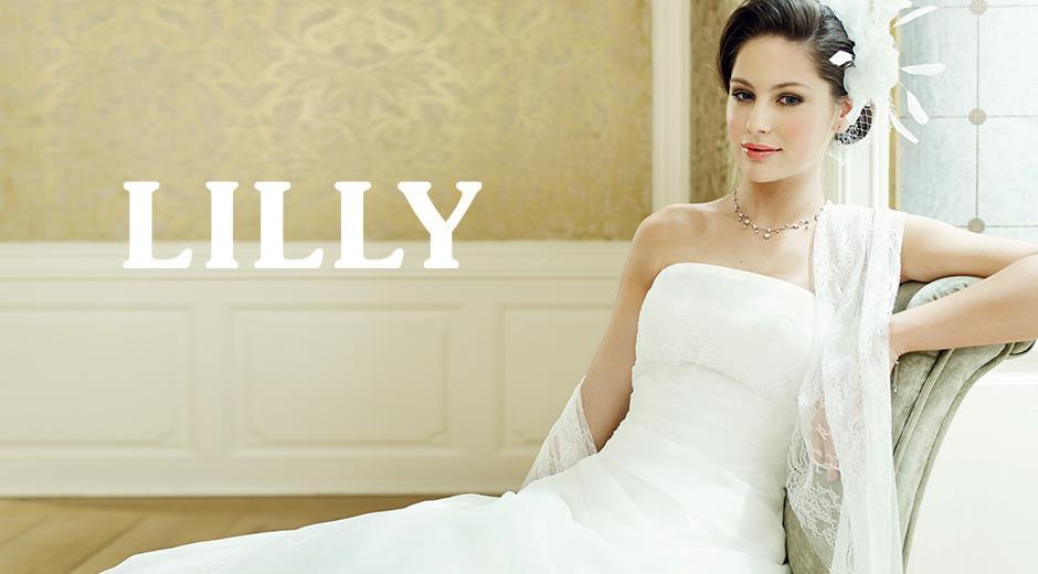 Üdvözöljük a MITHOS Esküvői Ruhaszalon EGER honlapján!  7328ebd788